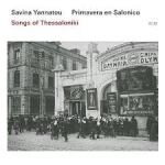 songs of thessaloniki